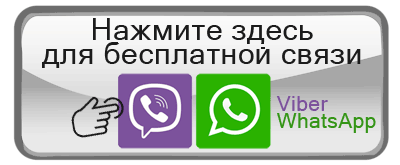 Купить Elev8 Acceler8 в Viber WhatsApp