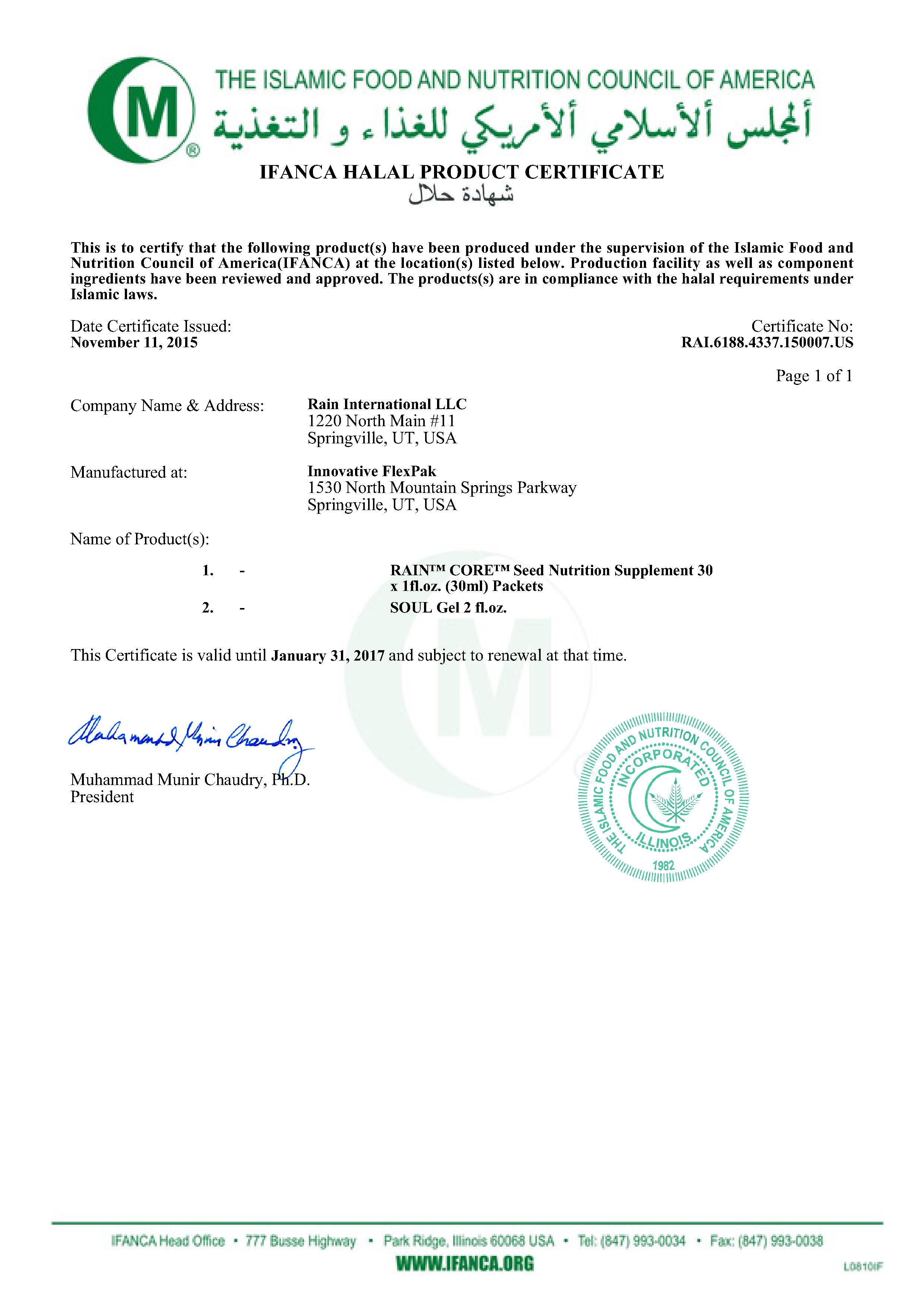 Сертификат халяль для Rain Core и Rain Soul (IFANCA)