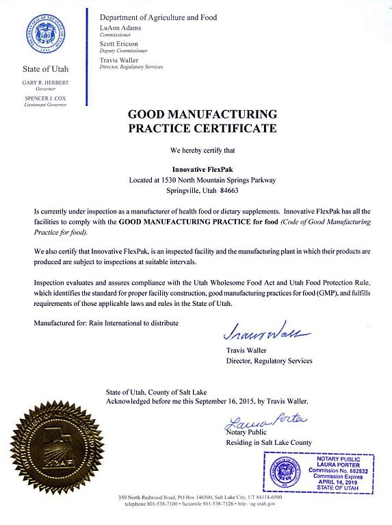 Сертификат GMP производителя Rain Soul и Rain Core