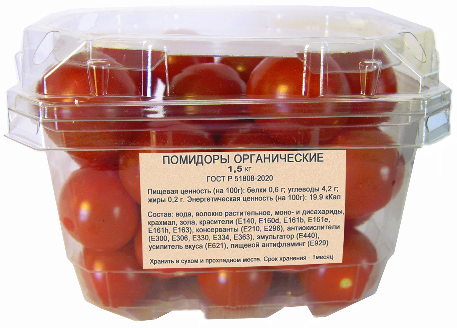 organoc tomatoes with food additives