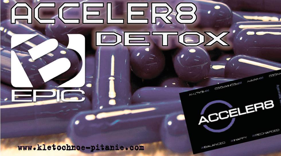acceler8 detox bepic