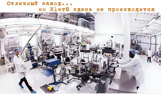 not Elev8 manufacturer