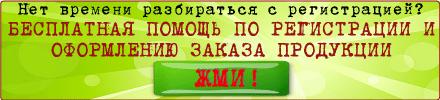 бесплатная регистрация бэпик