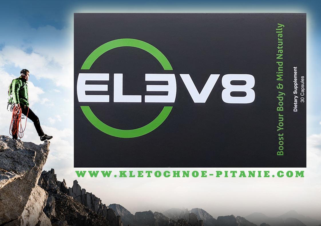 Сайт об Elev8 bepic
