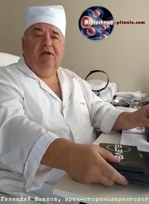 Что об Элев8 говорят врачи