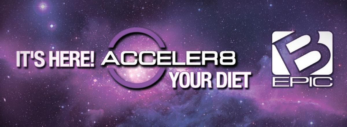 капсулы Acceler 8