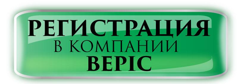 Стать партнером BEpic