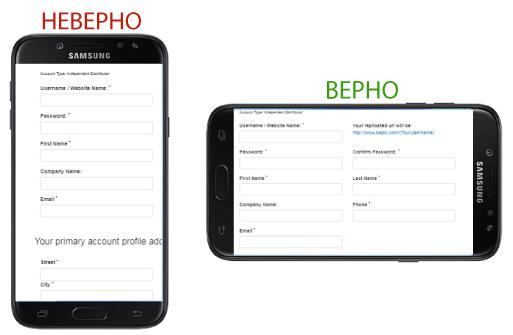 Регистрация в BEpic на телефоне