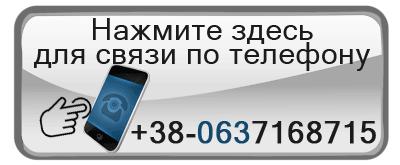 Купить продукты BEpic в Украине