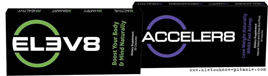 Купить капсулы Elev8 и Acceler8 в Украине