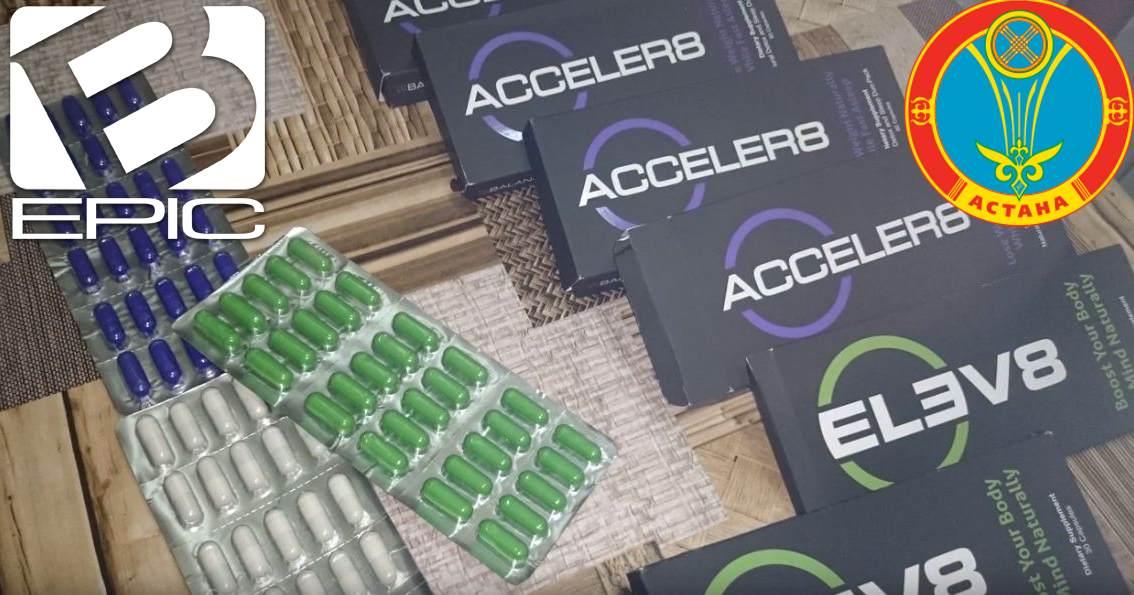 bepic elev8 Астана