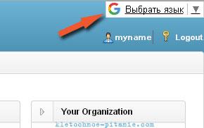 личный кабинет бэпик на русском языке