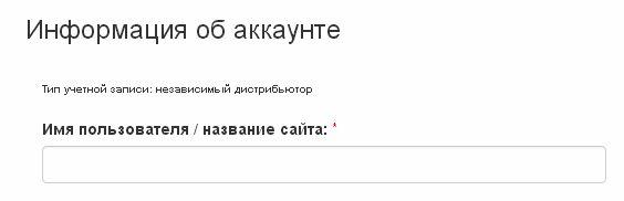 бепик Имя пользователя название сайта