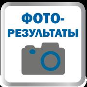 фото действия Elev8