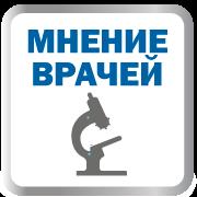 врачи об Elev8