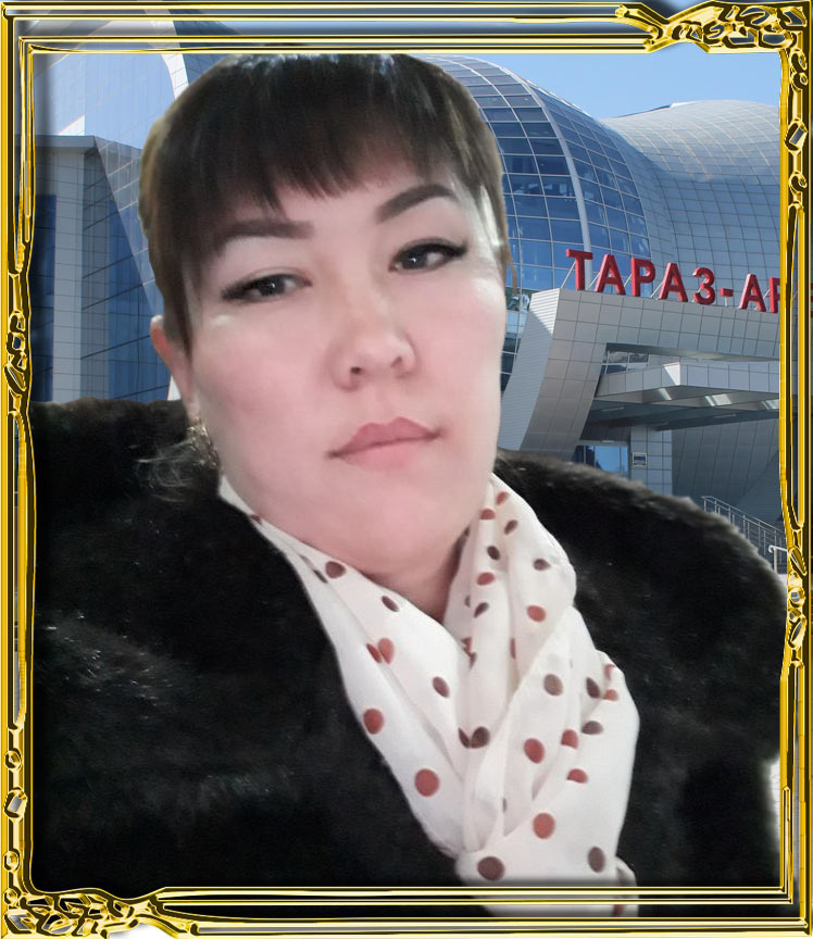bepic тараз казахстан