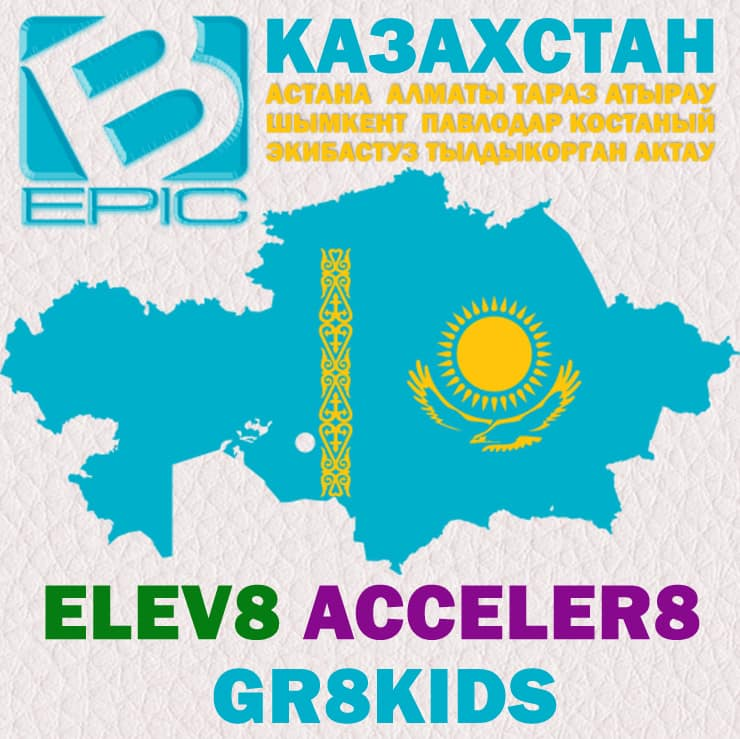 BEpic и Elev8 в Казахстане