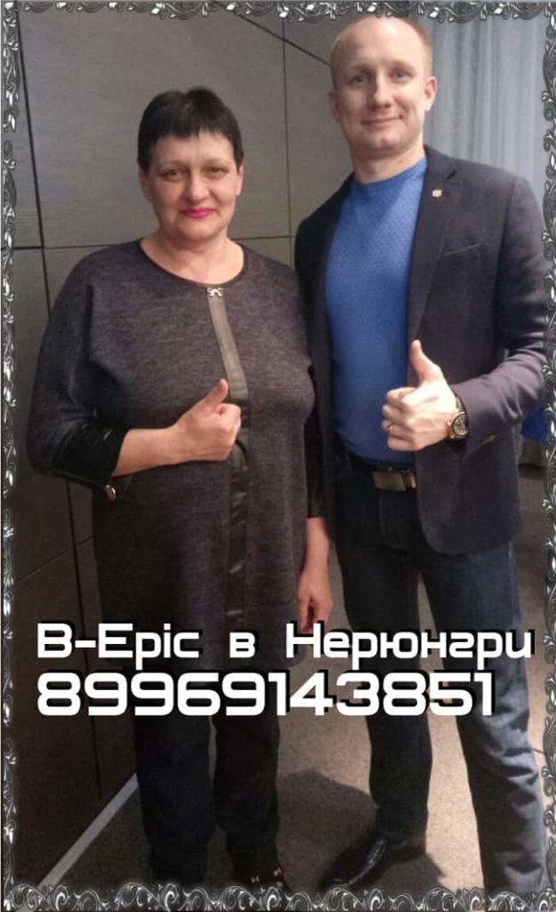 Elev8 Нерюнгри