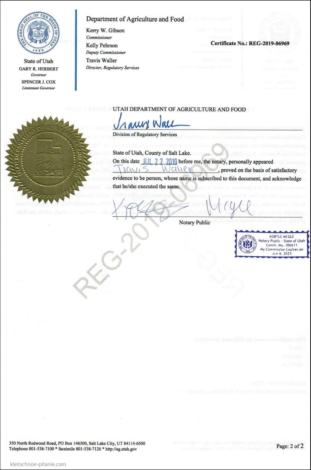 сертификат BEpic