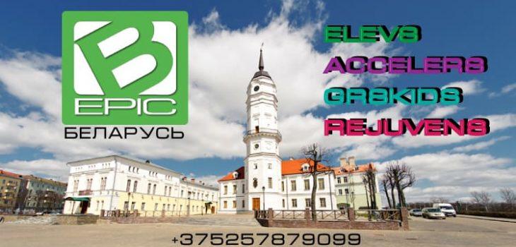 elev8 acceler8 belorussia