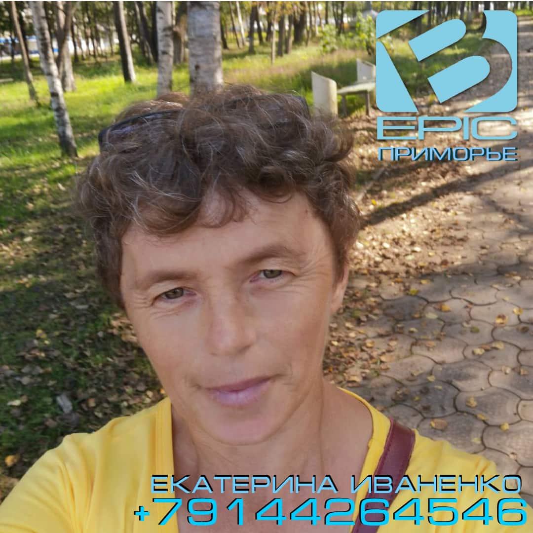 Представитель BEpic в Приморском крае России