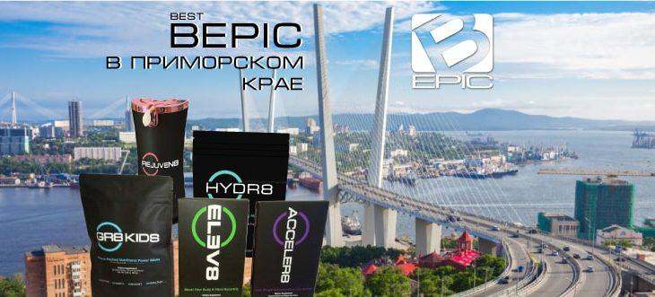 Elev8 и BEpic в Приморском Крае