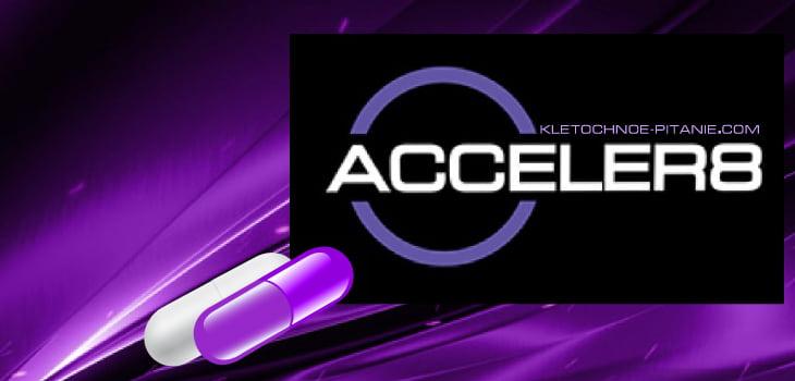 Acceler8 Best Bepic