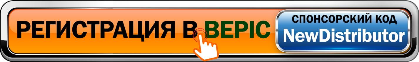 Подписка в BEpic. Спонсорский код BEpic