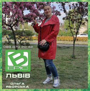 bepic-elev8-Львів Україна
