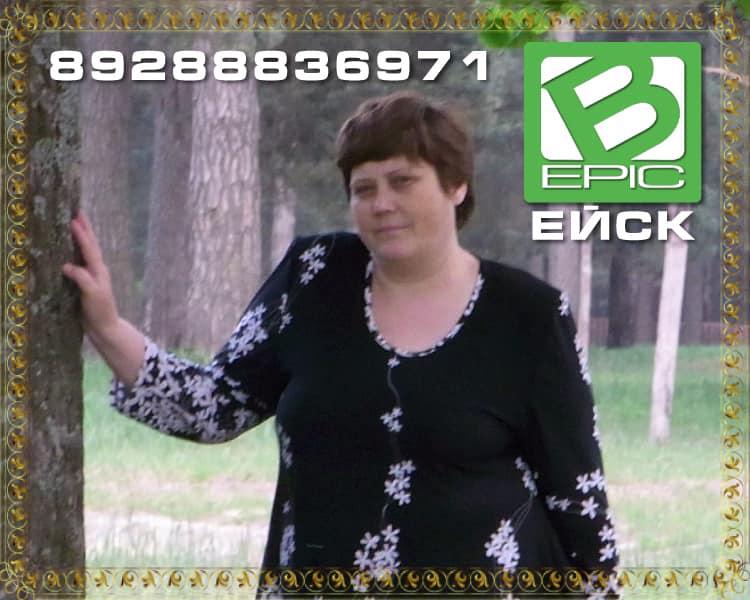 Продукция БЕПИК в городе Ейске