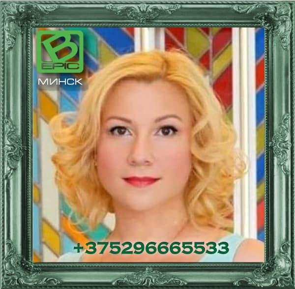 bepic и капсулы elev8 в Минске (Беларусь)